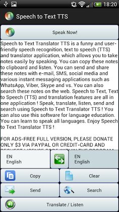 text to speech arabic android example