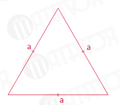 equilateral triangle area formula example