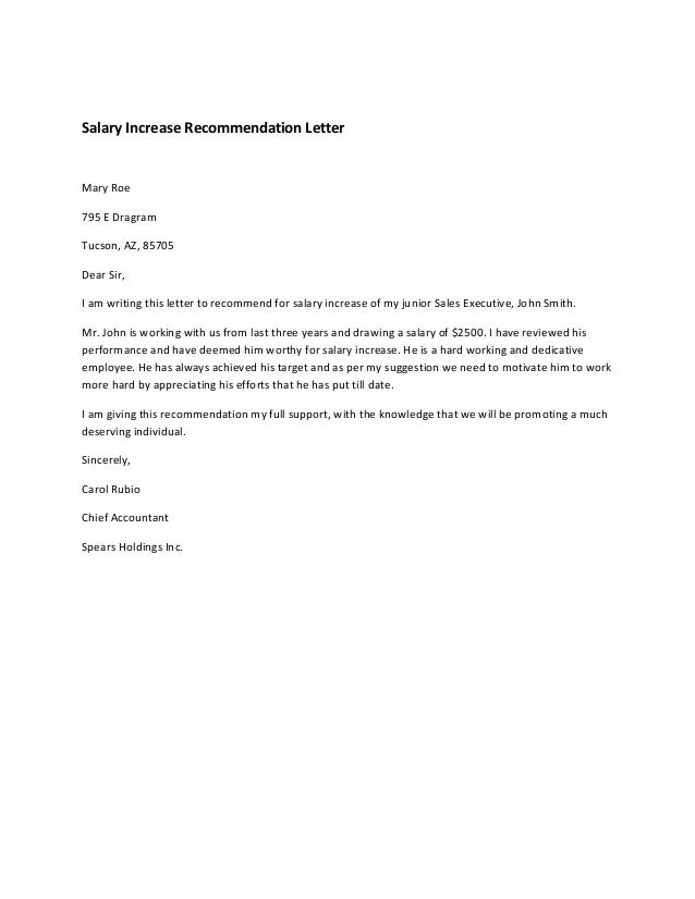 example letter asking for a raise