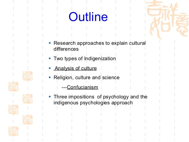 example of phenomenological approach in psychology
