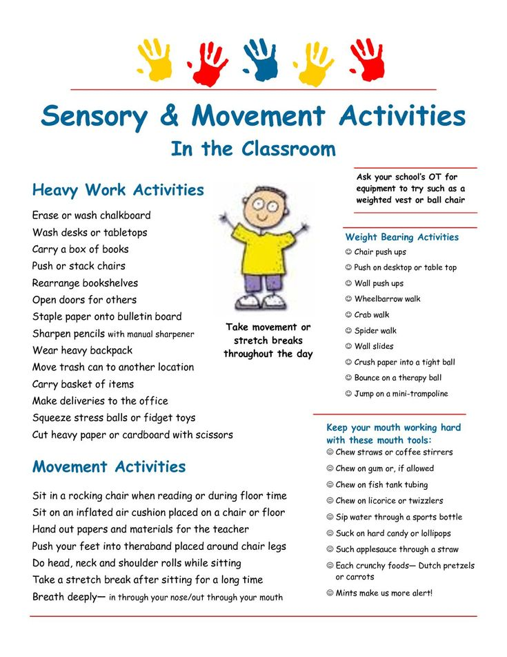 what are some example of sensory exloration skills