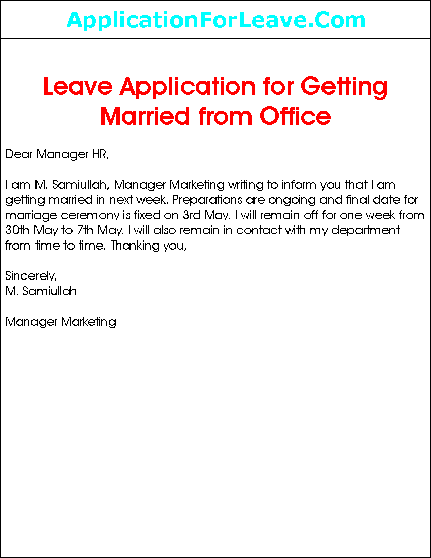 sick leave application for office example