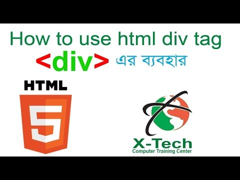 use of div tag in html with example